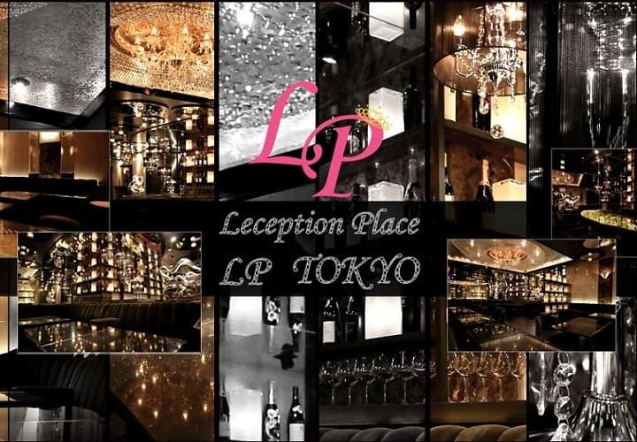 LP TOKYO(エルピートウキョウ)
